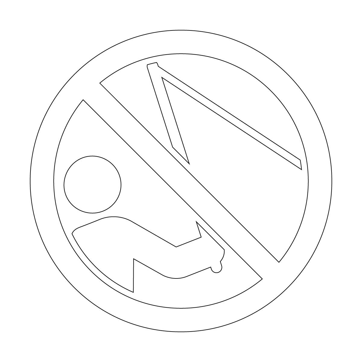 白色の釣り禁止マークのカッティングステッカー・シール