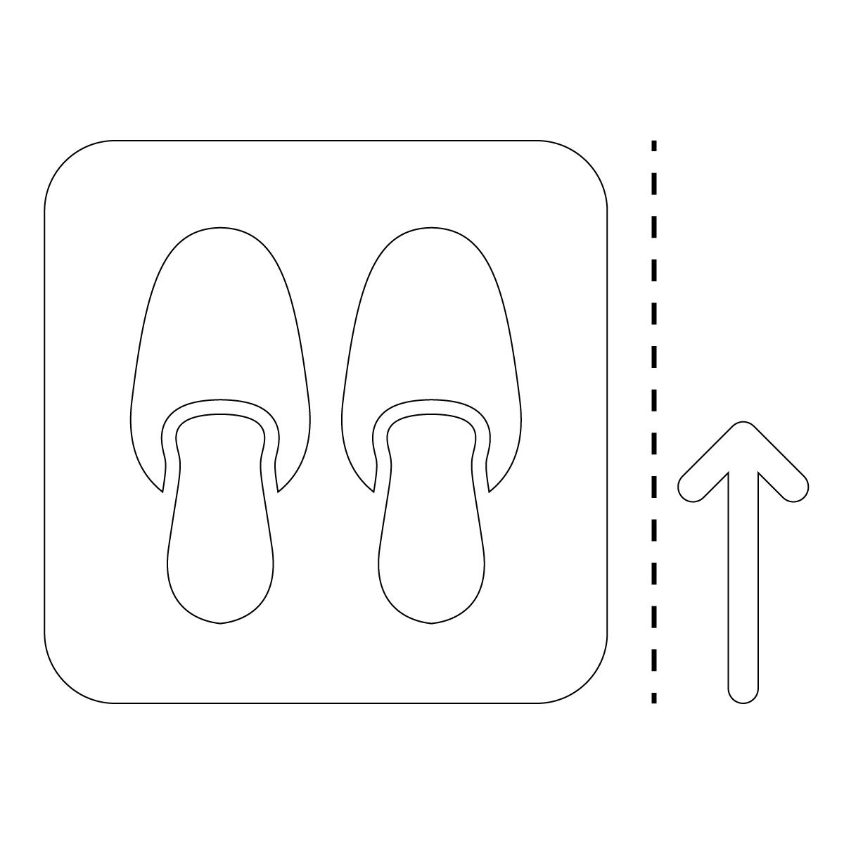 白色のスリッパ・内履き案内マーク(矢印付き)のカッティングステッカー光沢タイプ・防水・耐水・屋外耐候3~4年