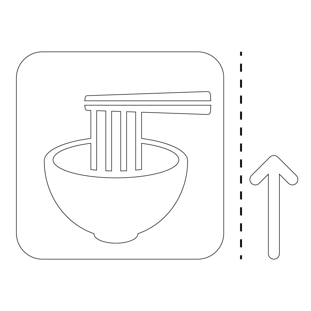 白色のラーメン・食事処案内マーク(矢印付き)のカッティングステッカー・シール