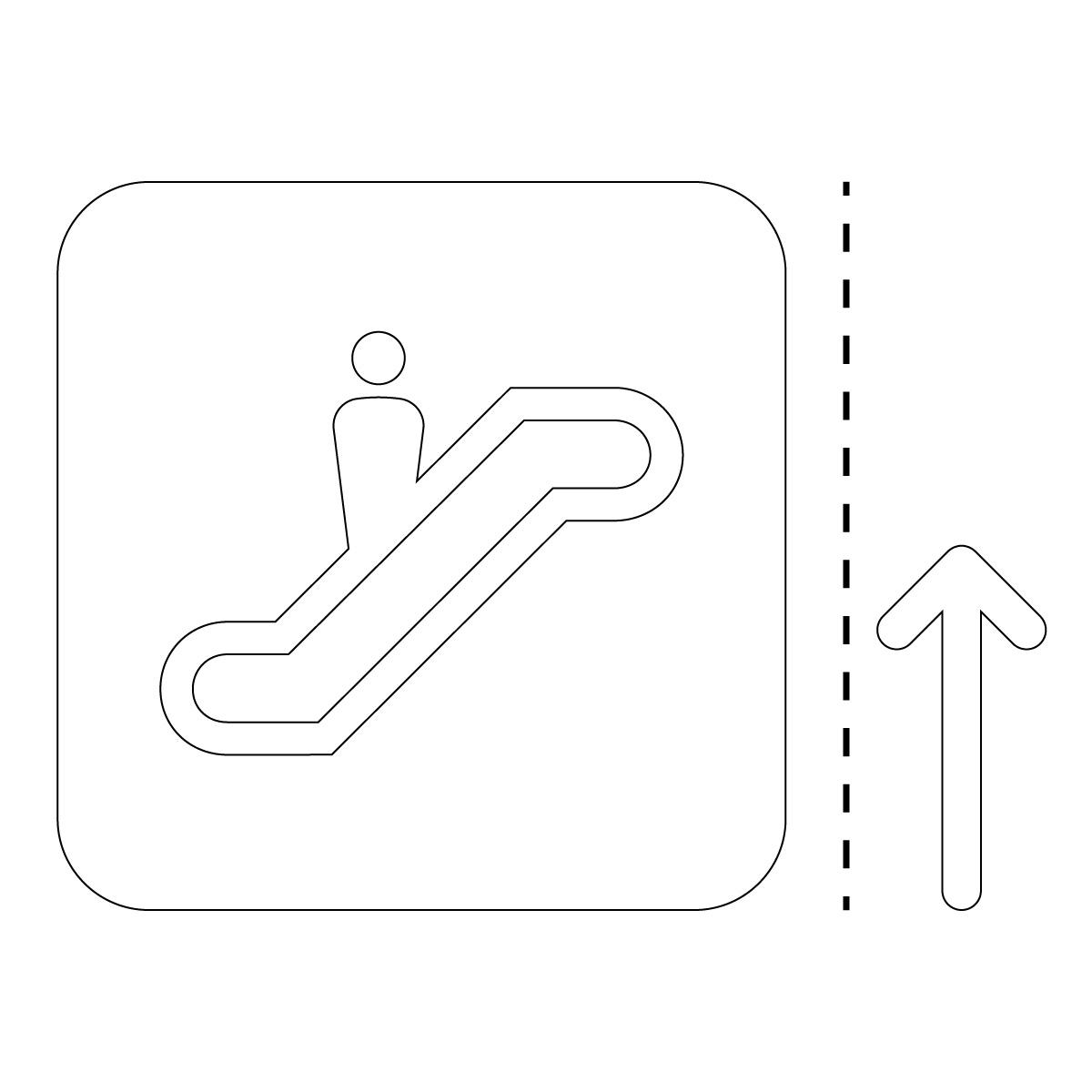 白色のエスカレーター案内マーク(矢印付き)のカッティングステッカー・シール