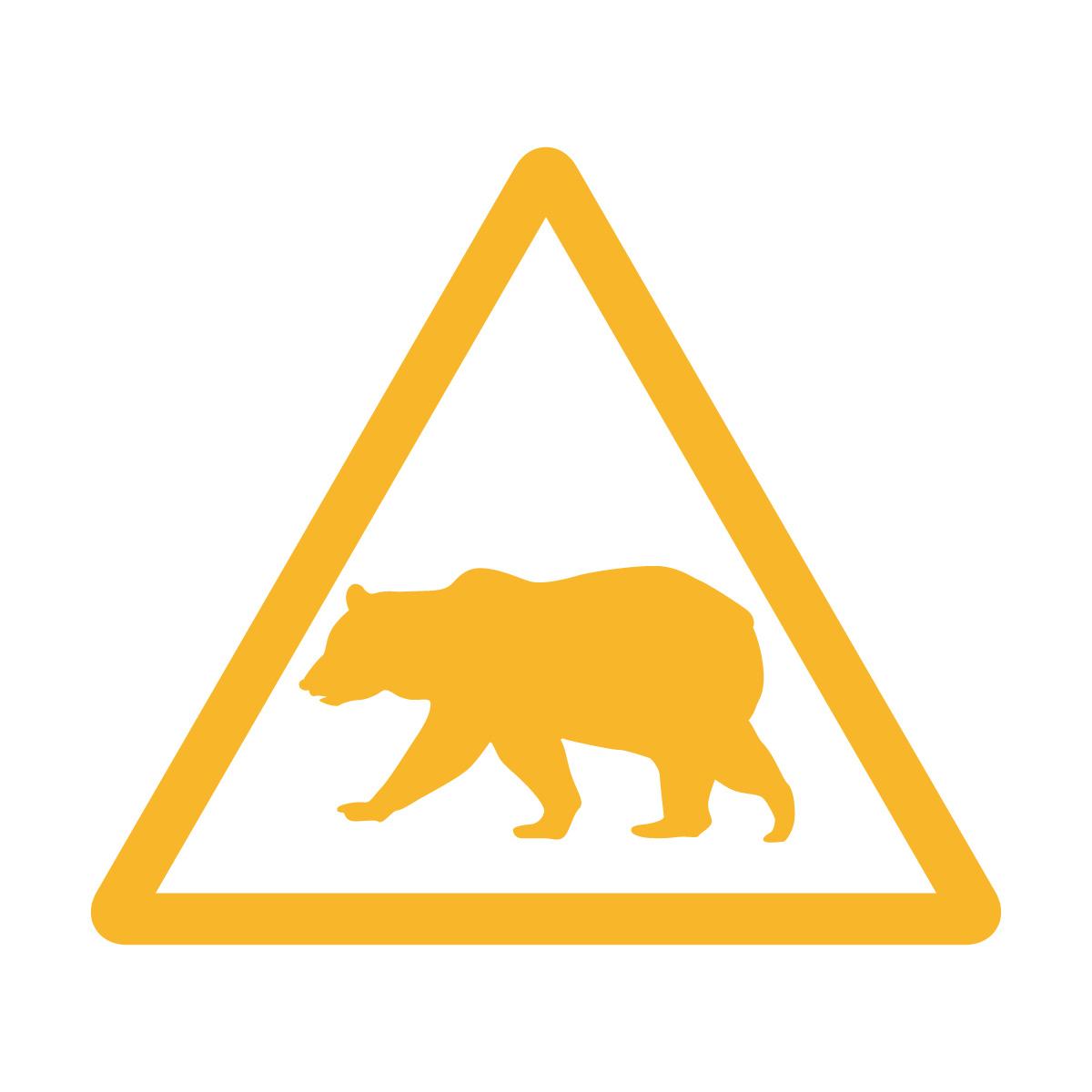 黄色の熊出没注意マークのカッティングステッカー・シール