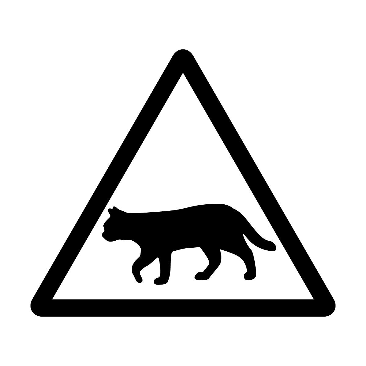 黒色の猫 ネコ ねこ 出没 ペット 注意 シール ステッカー カッティングステッカー