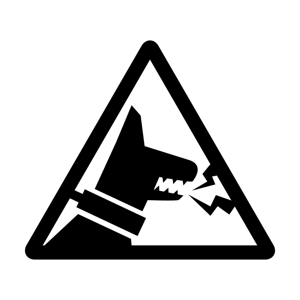 黒色の猛犬 犬 吠える 噛みつき 注意 防犯 シール ステッカー カッティングステッカー
