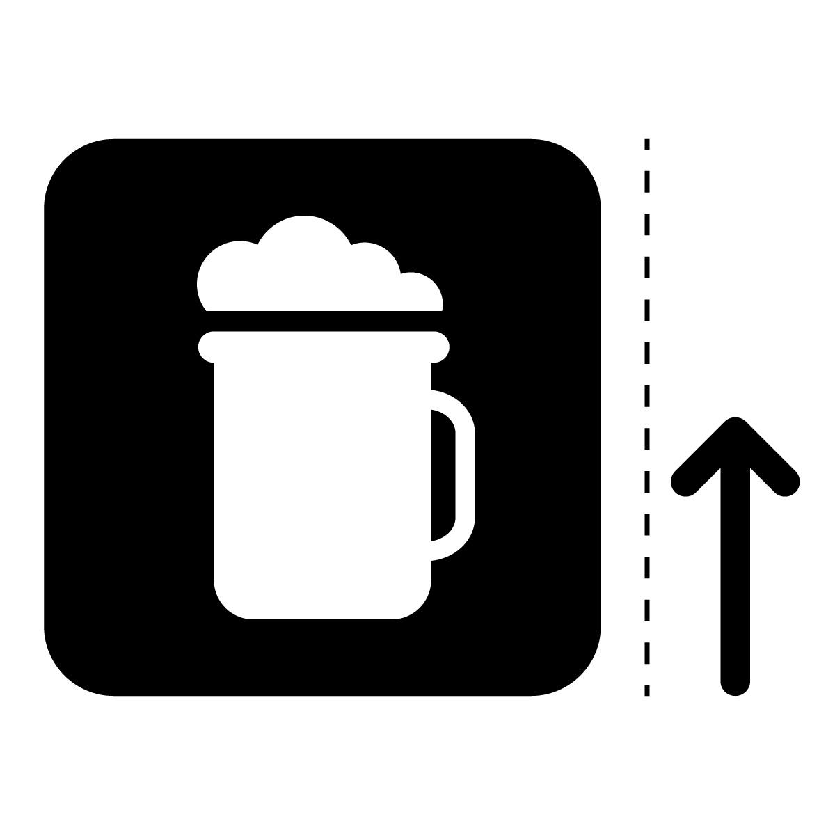 黒色のビール アルコール 案内 販売 マーク(矢印付き)のカッティング ステッカー シール 光沢タイプ・防水・耐水・屋外耐候3~4年