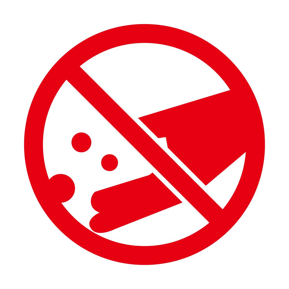 赤色の餌付け禁止 シール ステッカー