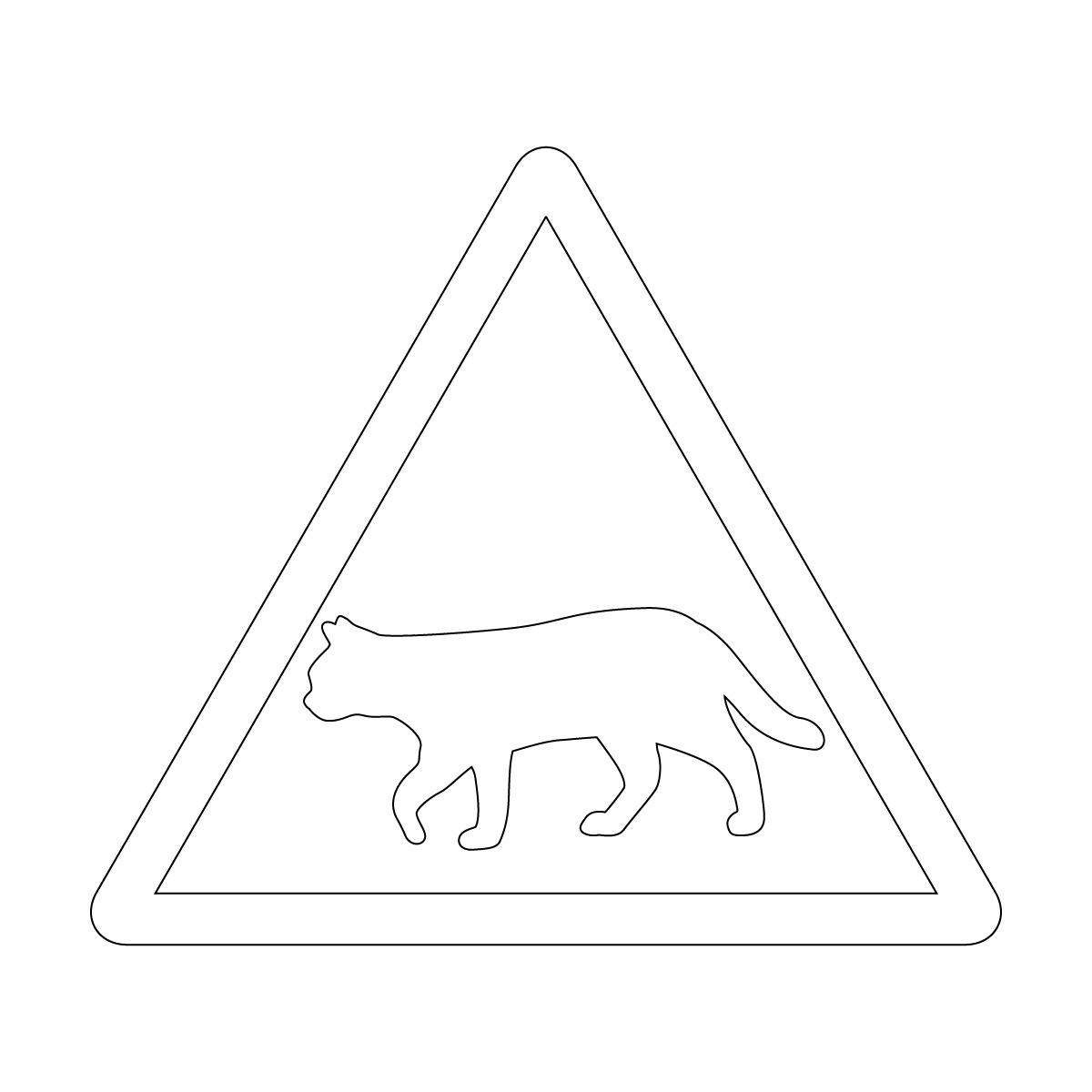 白色の猫 ネコ ねこ 出没 ペット 注意 シール ステッカー カッティングステッカー