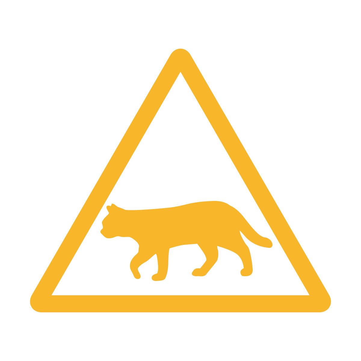 黄色の猫 ネコ ねこ 出没 ペット 注意 シール ステッカー カッティングステッカー