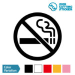 禁煙マークのカッティングステッカーシール