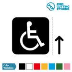 車椅子・障害者マーク シール(矢印付き) カッティング ステッカー