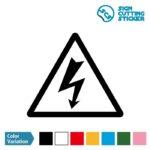 感電注意標識 シール カッティング ステッカー