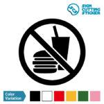 飲食禁止マークのカッティング ステッカー シール