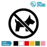 ペット・動物の入店を禁止するマークのカッティング ステッカー シール
