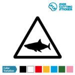 サメ注意 シール カッティング ステッカー
