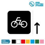 自転車案内マーク(矢印つき)のカッティングシートステッカー シール
