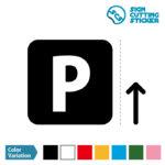 パーキング・駐車場案内マーク(矢印付き)のカッティングシートステッカー シール