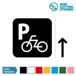 自転車駐輪場案内マーク(矢印付き)のカッティングシート ステッカー シール