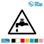 節水注意マークのカッティングシート ステッカー シール