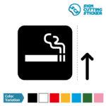 喫煙スペース案内 シール(矢印付き) カッティング ステッカー