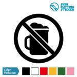 お酒・ビール・飲酒禁止マークのカッティングシート ステッカー シール