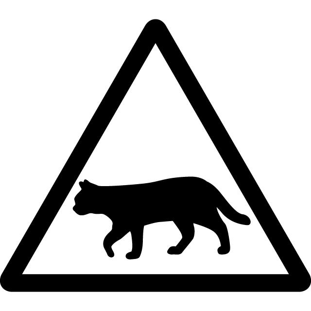 猫注意マークのカッティングシートステッカー
