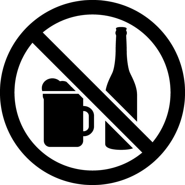 飲酒禁止マークのカッティングステッカーシール