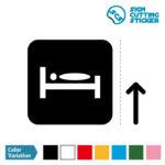 仮眠室・休憩室・ベッド案内 シール(矢印付き)カッティングシート ステッカー