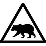 熊出没注意マークのカッティングシートステッカー