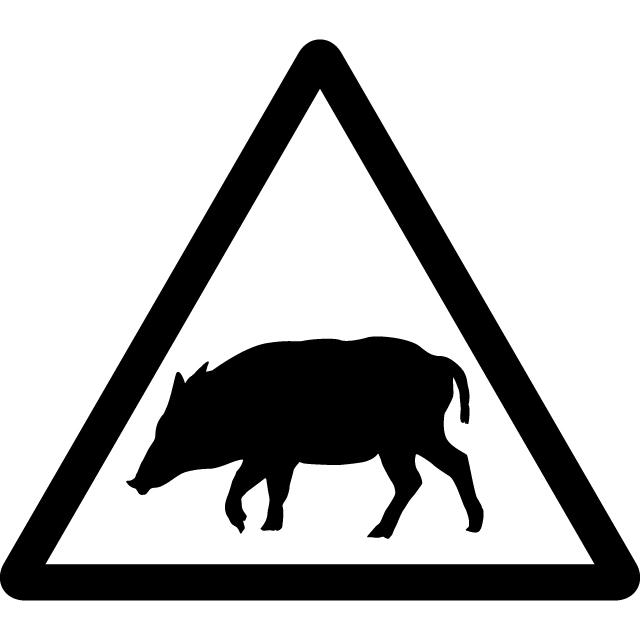猪注意マークのカッティングシートステッカー