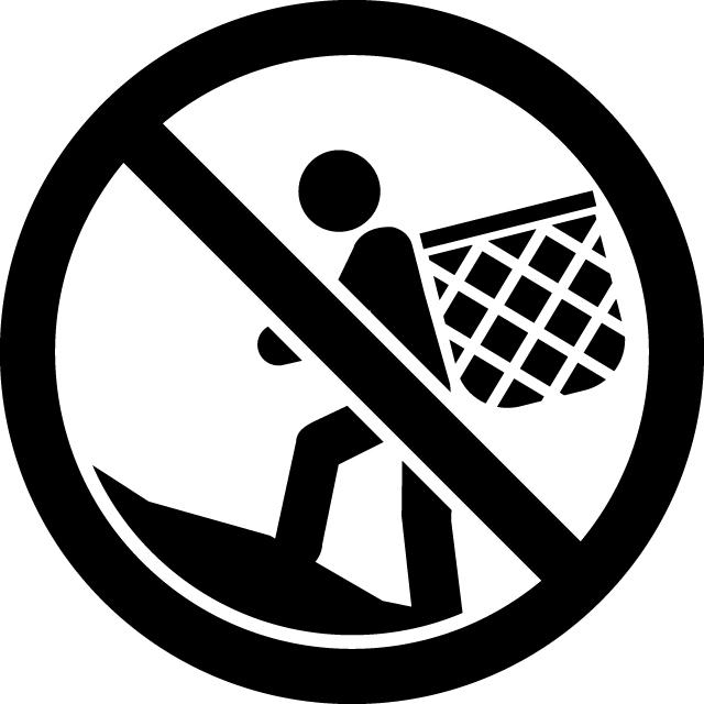山菜 採り禁止マークのカッティングシートステッカー
