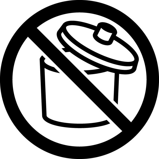 蓋の開放禁止マークのカッティングシートステッカー