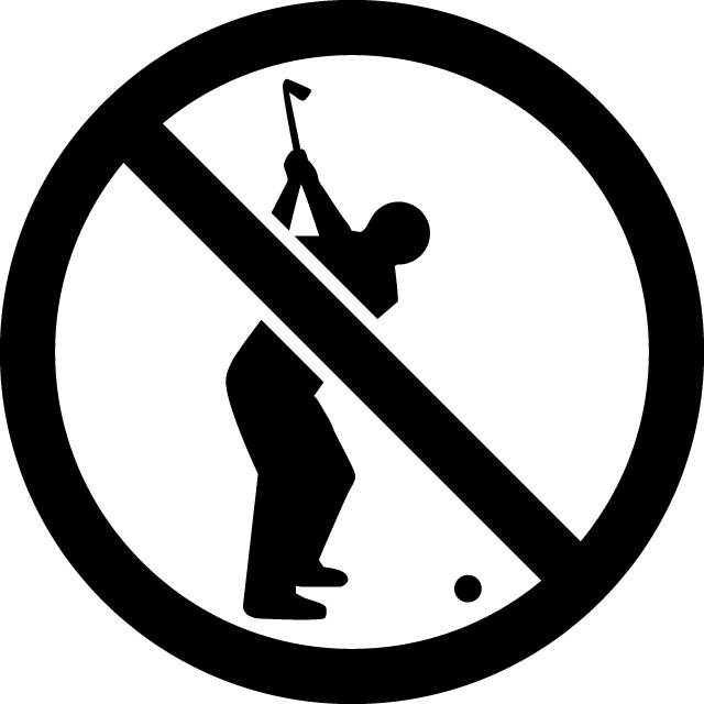 ゴルフ禁止マークのカッティングシートステッカー