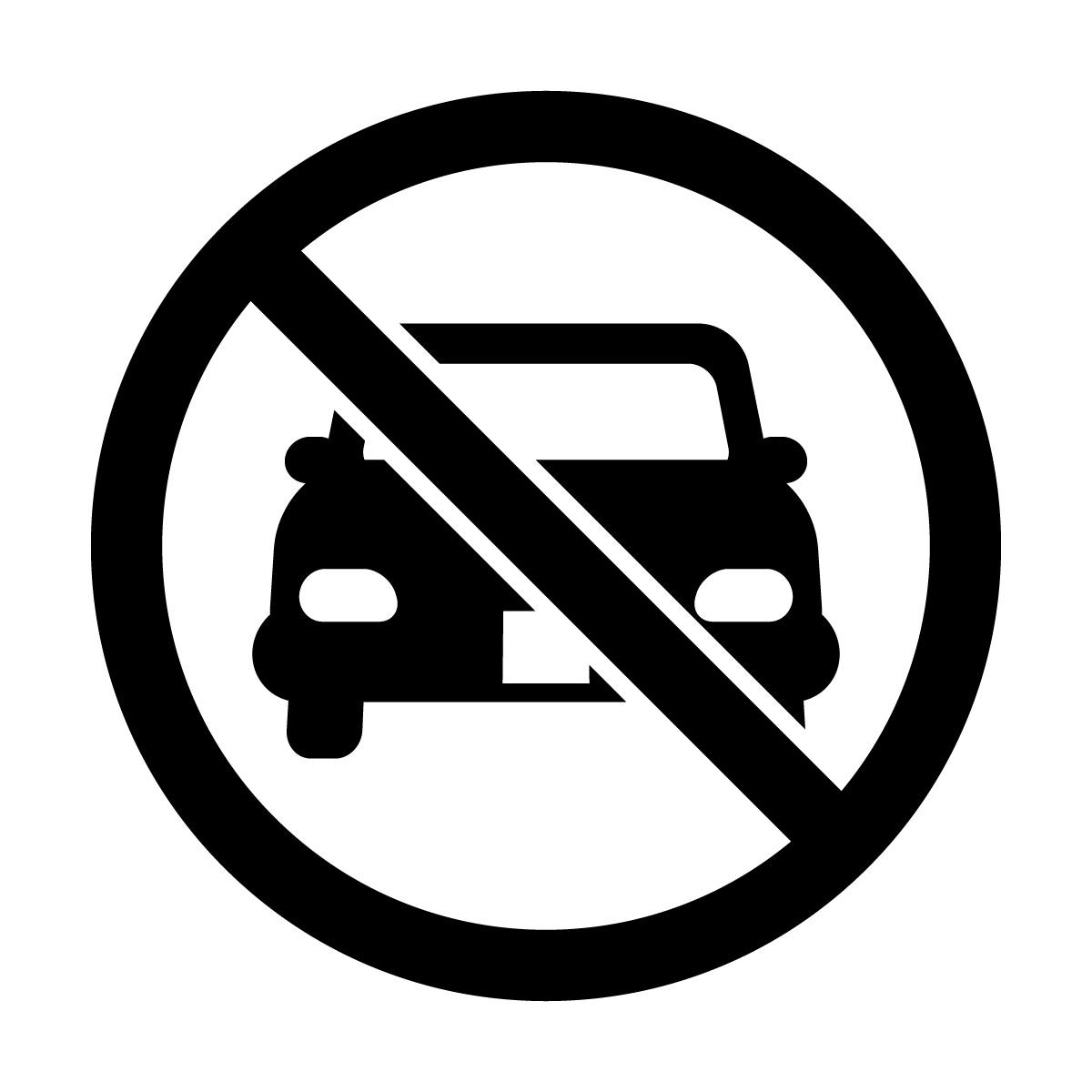 黒い車両進入禁止マークのカッティングシートステッカー