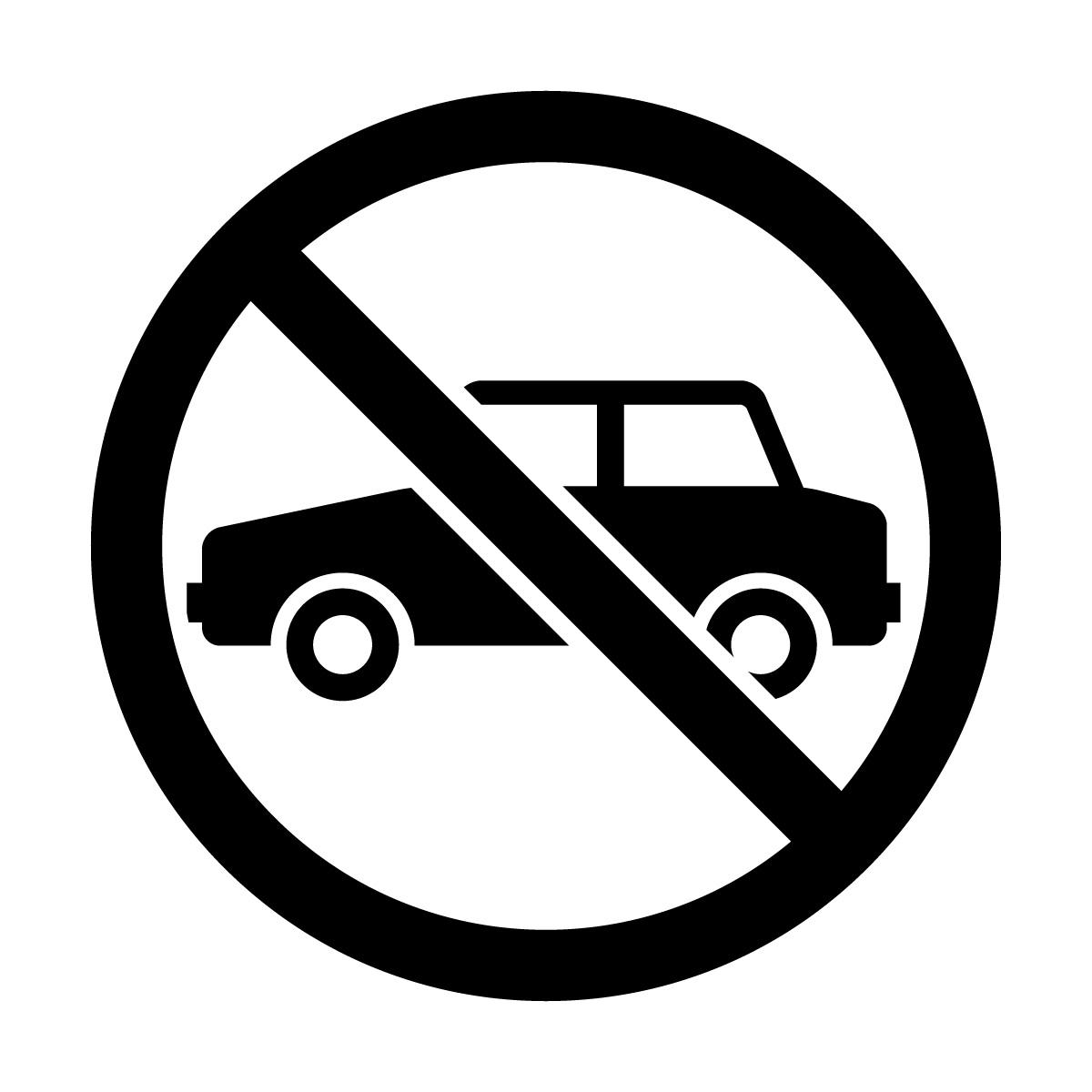 黒色の駐車禁止のカッティングステッカーシール