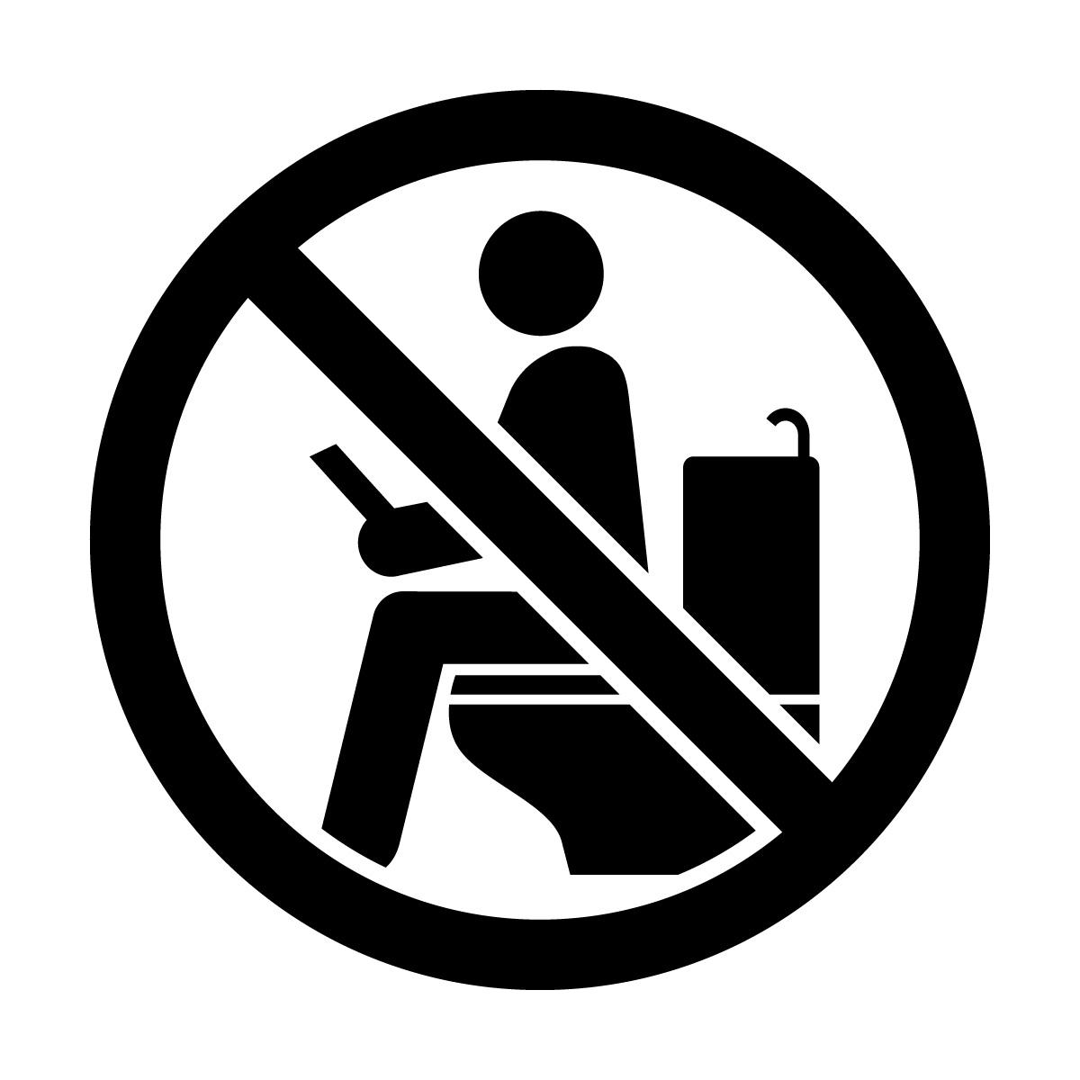 黒色のトイレ内のゲーム・読書禁止マークのカッティングステッカーシール