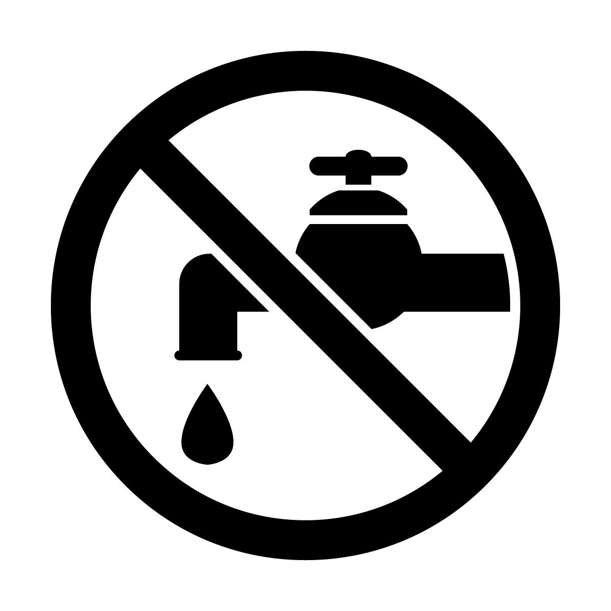 黒色の水道の使用禁止マークのカッティングステッカーシール