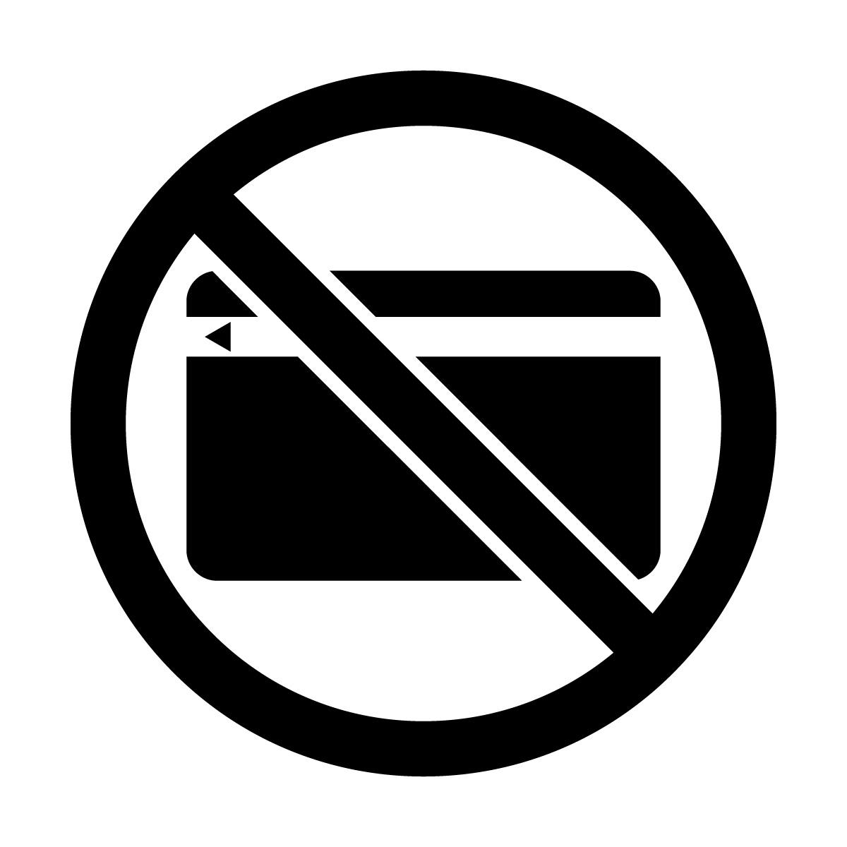 黒色のクレジットカードの使用不可マークのカッティングステッカーシール