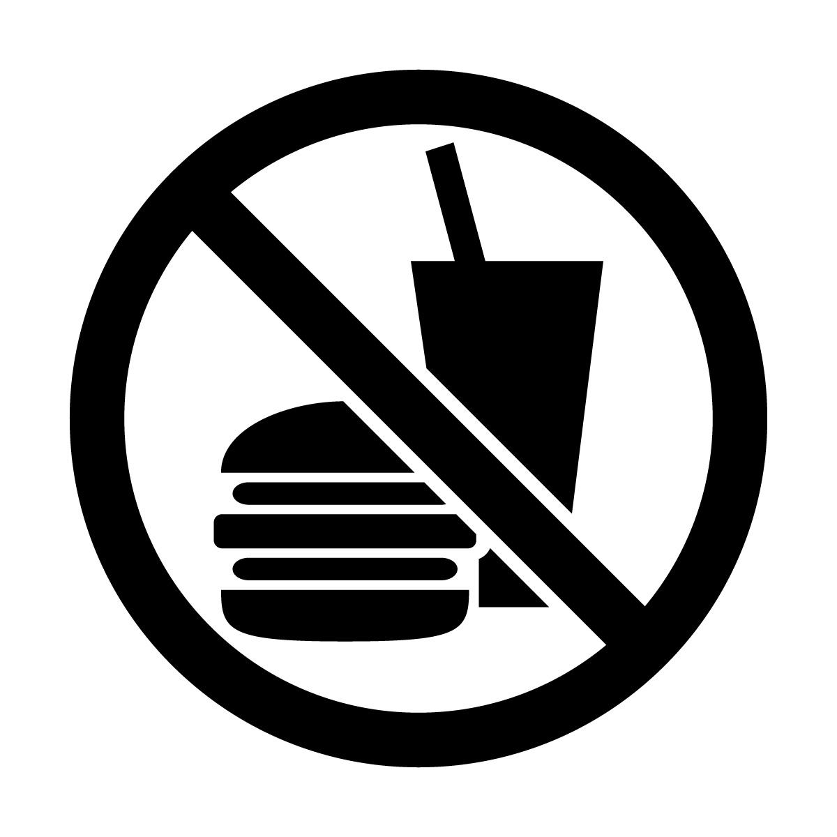 黒色の飲食禁止マークのカッティングステッカー