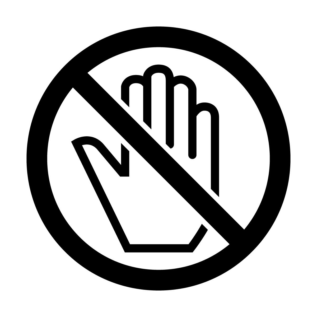 黒色の触るな禁止マークのカッティングステッカーシール