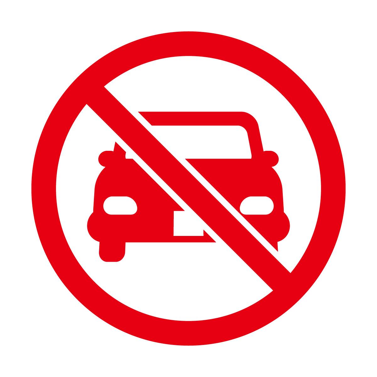 赤い車両進入禁止マークのカッティングシートステッカー