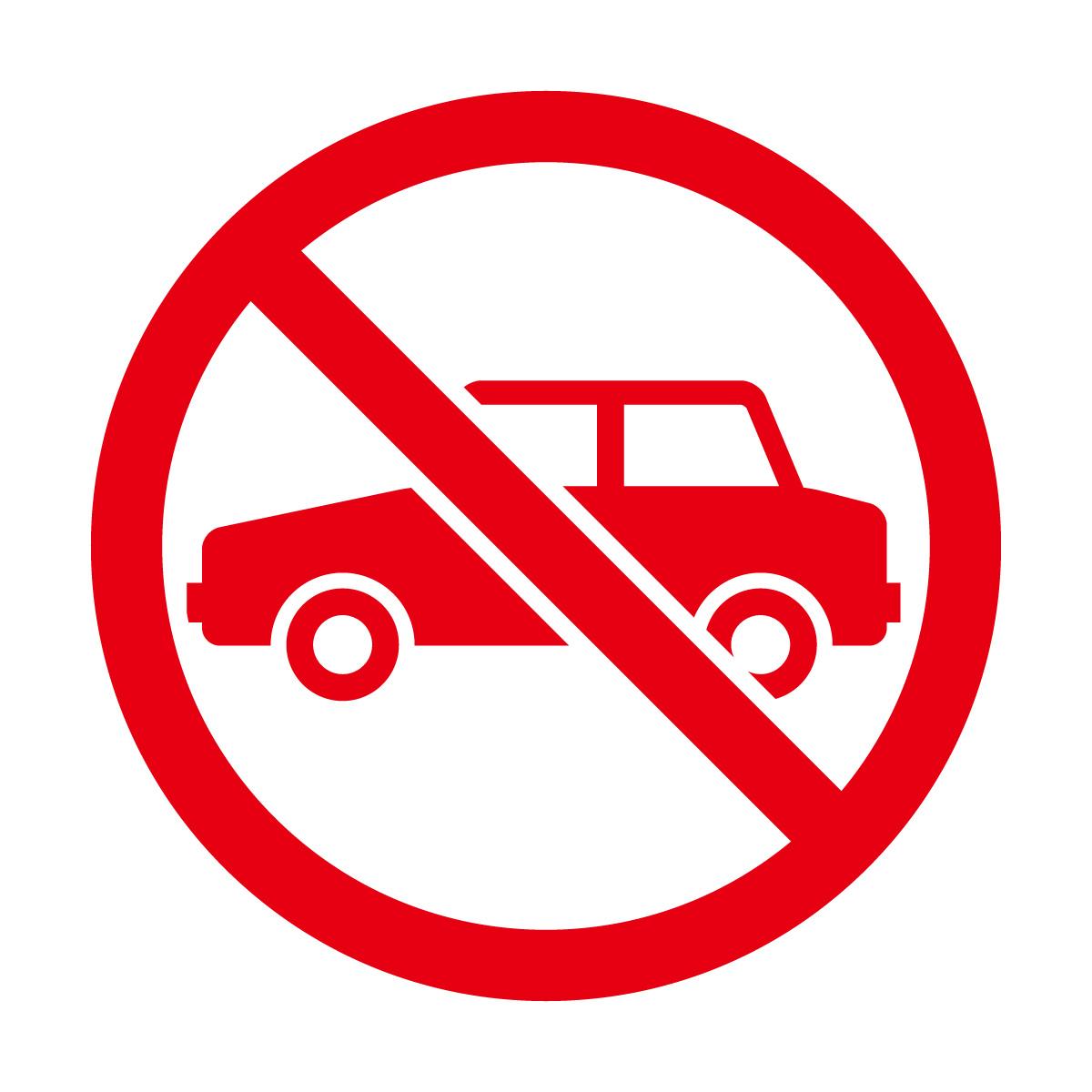赤色の駐車禁止のカッティングステッカーシール