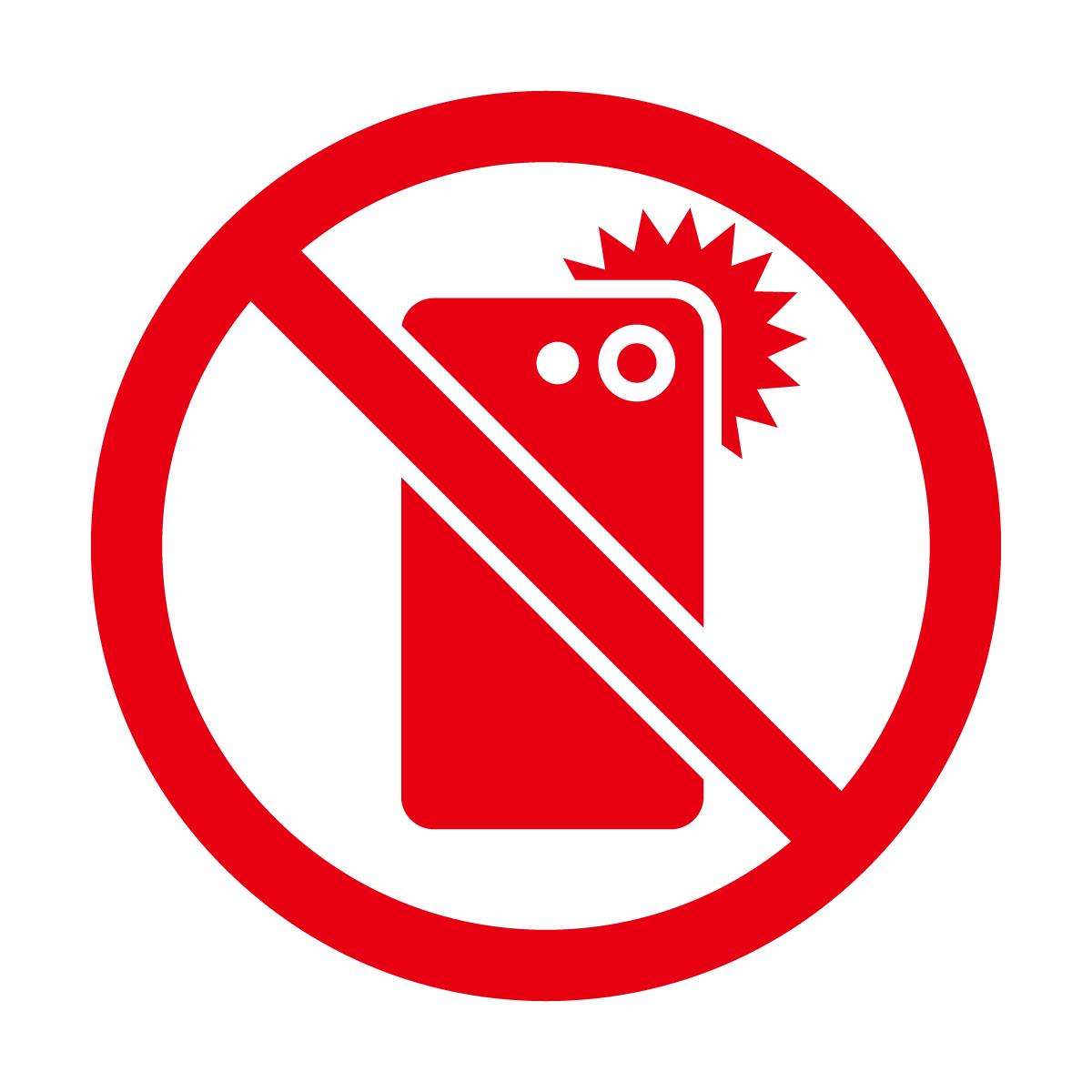 赤色のスマホ撮影禁止マークのカッティングシートステッカー
