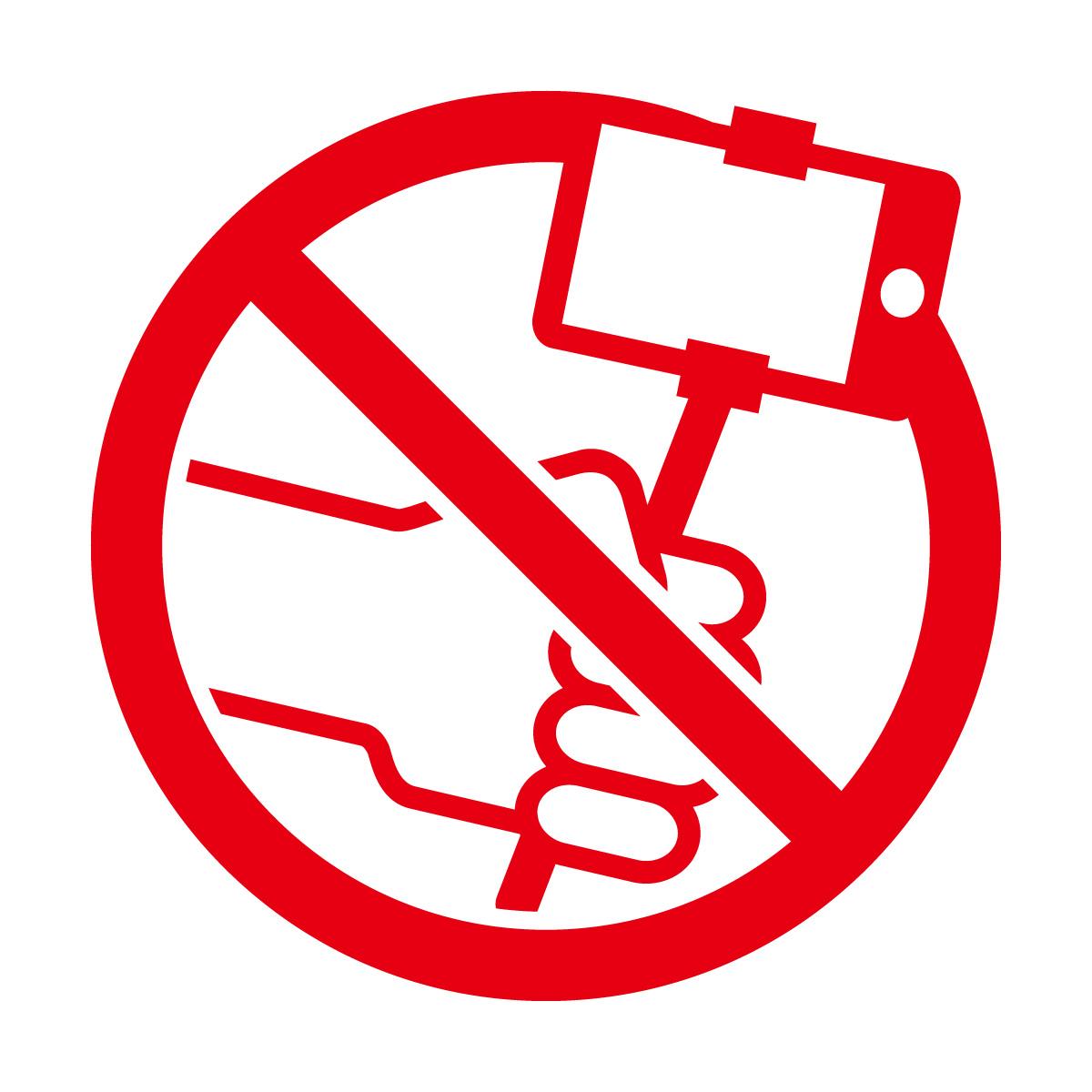 赤色の自撮り棒禁止マークのカッティングシートステッカー