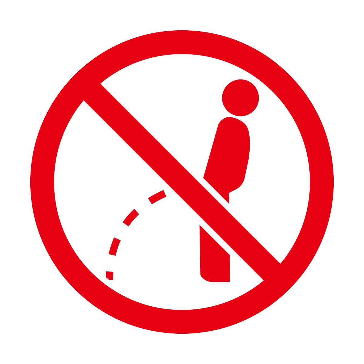赤色の立小便禁止マークのカッティングステッカーシール