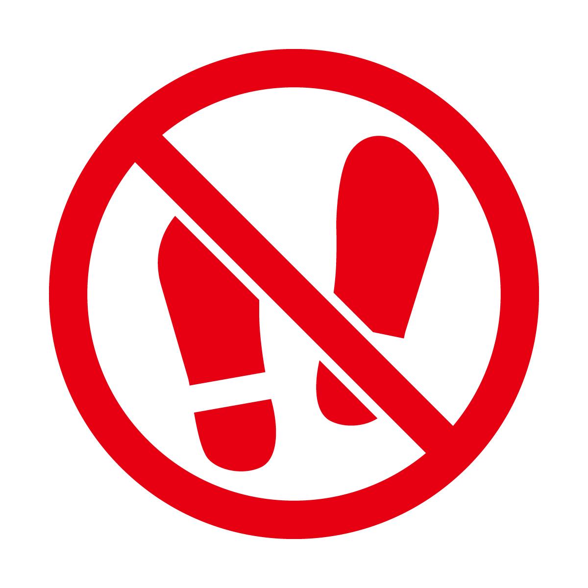 赤色の土足禁止マークのカッティングステッカーシール