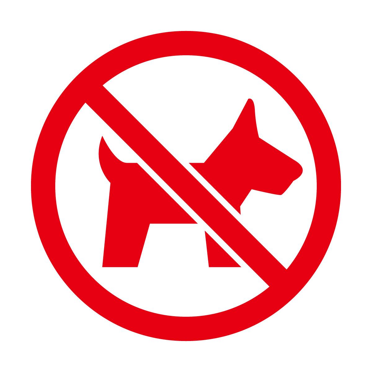 赤色のペット・動物の入店を禁止するマークのカッティングステッカーシール