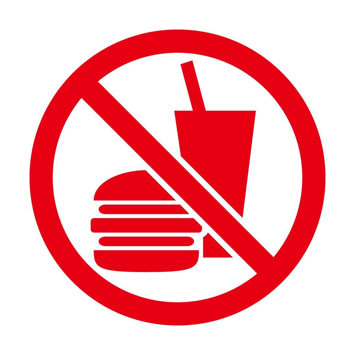 赤色の飲食禁止マークのカッティングステッカー