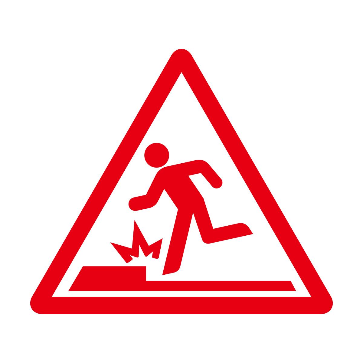赤色の足元の段差注意標識のカッティングステッカーシール