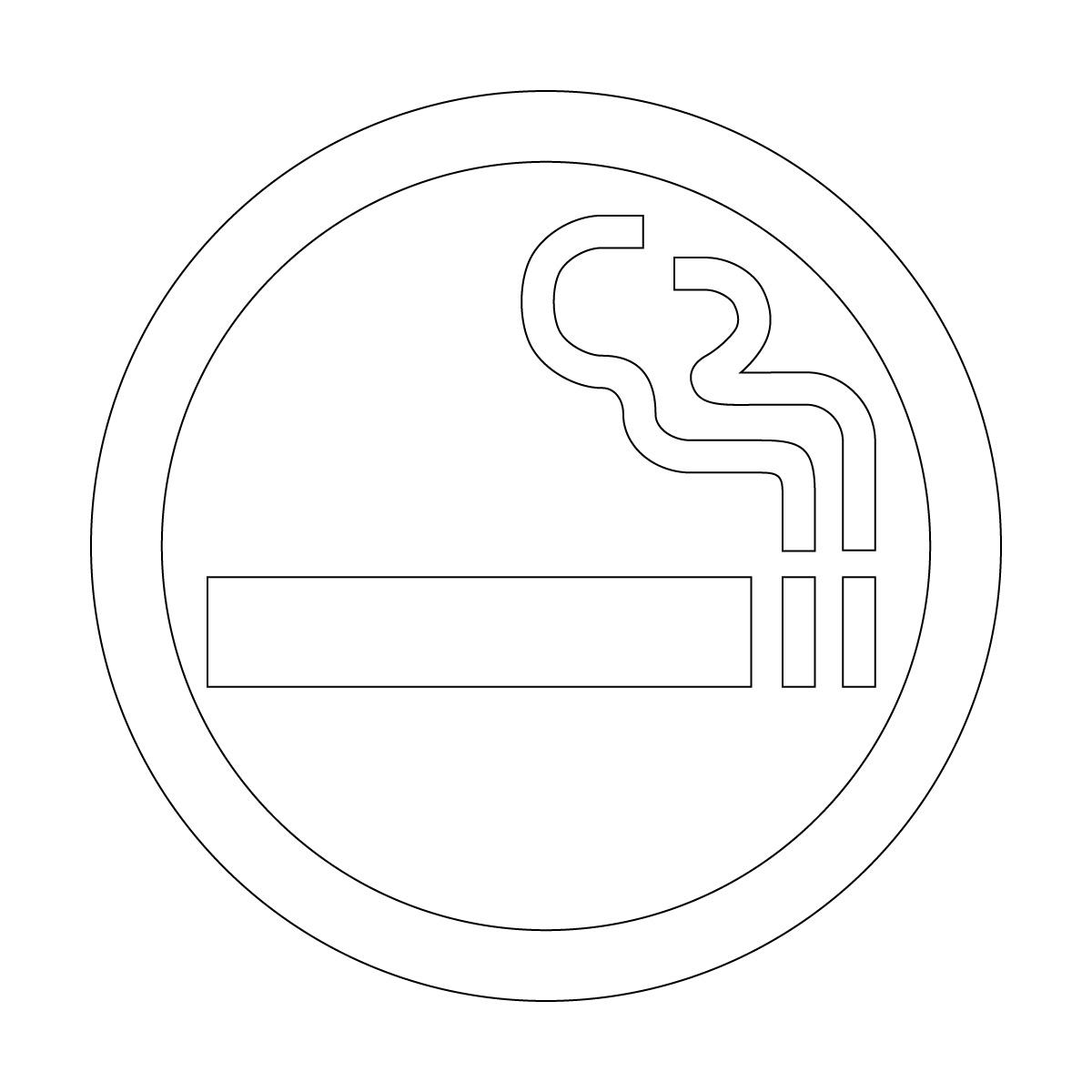 白色の喫煙OKマークのカッティングステッカー