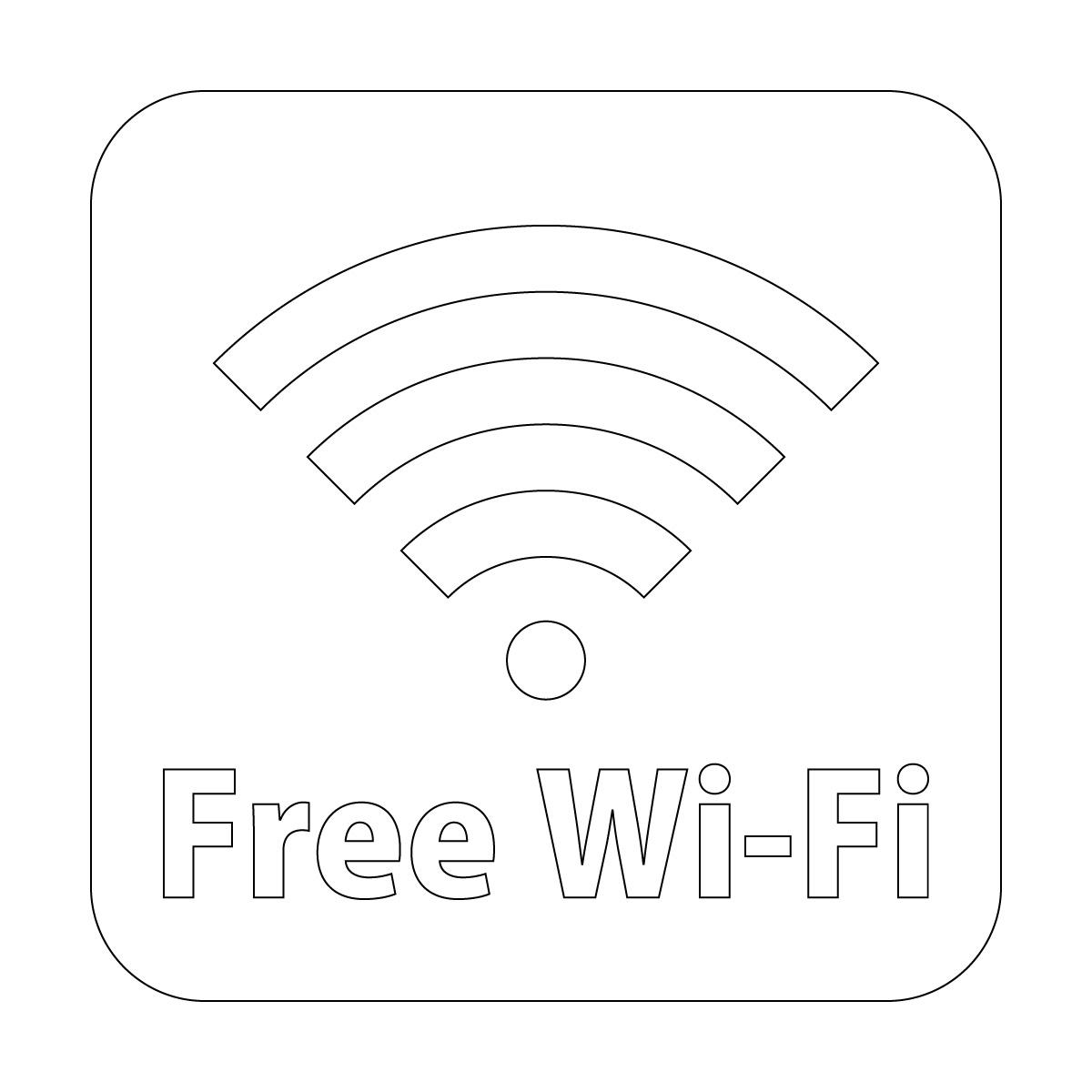 白色のWi-Fi案内マークのカッティングシートステッカー