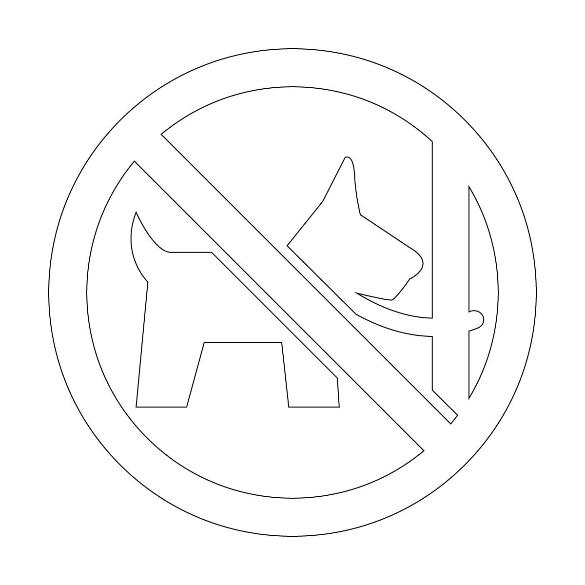白色のペットの放置禁止マークのカッティングシートステッカー